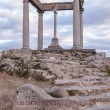 Stock Photo: Monument The