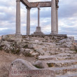 Monument The — Stockfoto #20716199