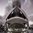 City of Arts and Sciences, Valencia — Stock Photo