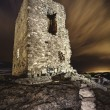 Watchtower in ruins — Stock Photo #38065259