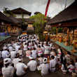 Постер, плакат: Melasti Ritual before Balinese Day of Silence in Ubud Bali Indonesia