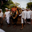 Melasti Ritual before Balinese Day of Silence in Ubud, Bali, Indonesia. — Stock Photo