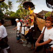 Melasti Ritual before Balinese Day of Silence in Ubud, Bali, Indonesia. — Stock Photo #12584258