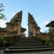 Temple Pura Puseh in Ubud on Bali. - Foto Stock