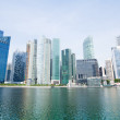 Wide Panorama of Singapore City, Singapore — Stock Photo