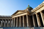 Kazan Cathedral, St. Petersburg, Russia. — Stock Photo