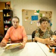 Stock Photo: Day of Health in Center of social services for pensioners and disabled