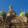 Stock Photo: Church of the Savior on Spilled Blood, St. Petersburg, Russia