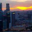 A view of Singapore — Stock Photo