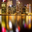 Stock Photo: A view of Singapore