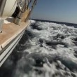 Stock Video: Sailing in the wind through the waves (HD)