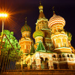 St Basils cathedral on Red Square in Moscow at night — Стоковая фотография