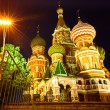 St Basils cathedral on Red Square in Moscow at night — Stock Photo