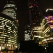 New skyscrapers Moscow business centre at evening — Stock Video