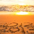 New Year 2013 is coming - inscription 2012 and 2013 on a beach sand — Stock Photo