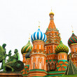 Moscow, Russia, Saint Basil's cathedral in white background. — Stock Photo