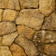 Stock Photo: Stone wall, square texture