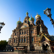 ST.PETERSBURG, RUSSIA - MAY 21: Church of Savior on Spilled Blood in May 21, 2012 in St.Petersburg, Russia. - Foto Stock