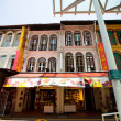 SINGAPORE - APRIL 16: Street scene in Singapore's Chinatown on April 16, 2012 in Singapore — Stock Photo #21070109