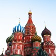 St Basil's Cathedral in Red Square on Moscow, Russia — Stok fotoğraf