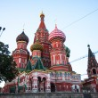 St Basil's Cathedral in Red Square on Moscow, Russia - Stock Photo