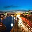 Panorama of the embankment of Moskva River near Kremlin in night time in Moscow. - Stock Photo