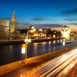 Panorama of the embankment of Moskva River near Kremlin in Moscow in night time. — Stockfoto