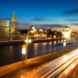 Panorama of the embankment of Moskva River near Kremlin in Moscow in night time. — Foto de Stock