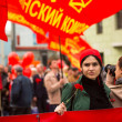 Stock Photo: 1st May celebration in Moscow