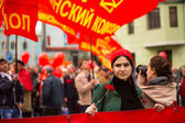 1st May celebration in Moscow — Stock Photo