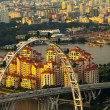 Singapore city — Stock Photo #25900903