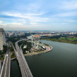 Singapore city — Stock Photo #25900937