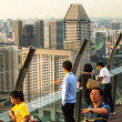 Singapore city — Stock Photo #25936035