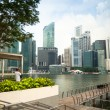Singapore city — Stock Photo #25971609