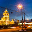 Stock Photo: Hotel Ukraine at night in Moscow.