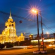 Hotel Ukraine at night in Moscow. — ストック写真