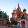 St.Basil's Cathedral on Red Square in Moscow, Russia. — Stock Photo