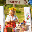 TERVENICHI, RUSSIA - JULY 7: Unidentified children during Ivan Kupala Day, July 7, 2013, Tervenichi, Russia. — Stock Photo
