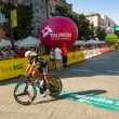 Stock Photo: Tour de Pologne competition