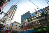 Bangkok city — Stock Photo
