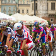 Stock Photo: Tour de Pologne