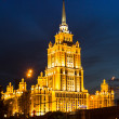 Moscow, Hotel Ukraine at night. — Stock Photo
