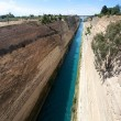 Corinth Canal in Greece — Stock Photo