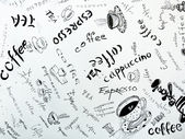 Concept of coffee: Sketches in ink on white paper. — Stock Photo