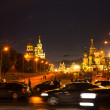 Stock Photo: Embankment of MoskvRiver near Kremlin