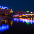 View of Embankment of the Moskva River at night  — Stok fotoğraf