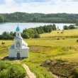 Stock Photo: Monastery of Tervenichi (nunnery), Russia