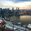 A view of city from roof Marina Bay Hotel — Stock Photo #30969537