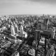 View on city from Bayok Sky hotel — Stockfoto #30969617