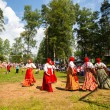 Local people celebrated Ivan Kupala Day — Lizenzfreies Foto